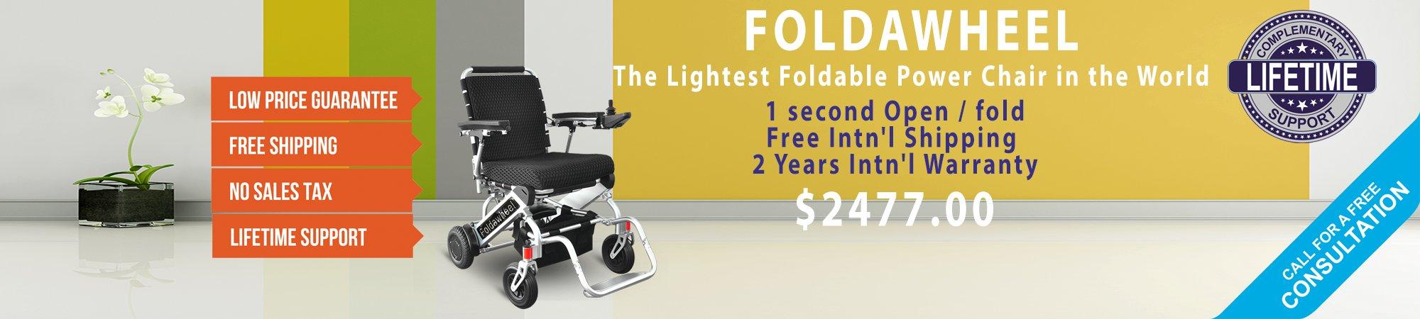 Foldawheel folding power chair
